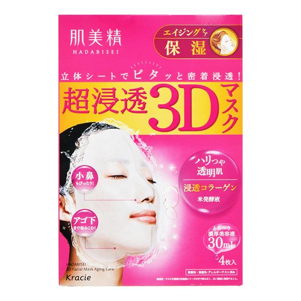 8. 肌美精 超浸透3D面膜 緊緻保濕 4片 759円 約HK$53.81