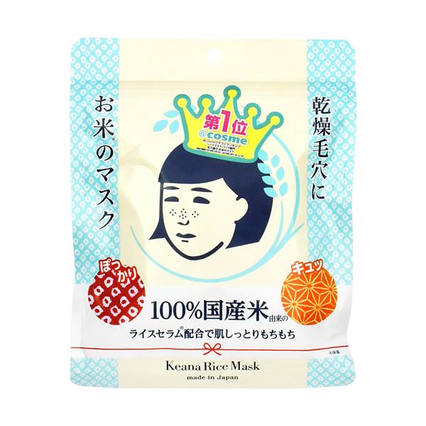 4. 毛穴撫子 日本米精華保濕面膜10片裝 650円  約HK$46.09